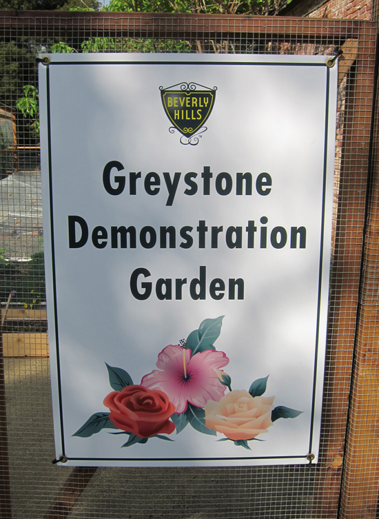 Greystone Demonstration Garden